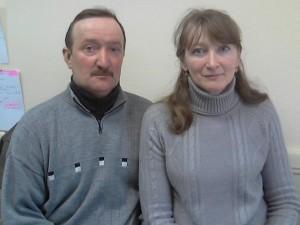 семейная пара с проживанием
